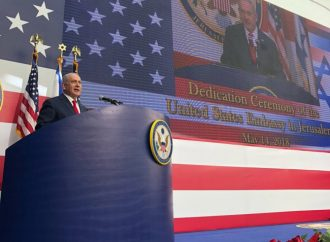 Disturbios por apertura de embajada de EUA en Jerusalén dejan 41 muertos