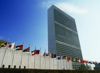 Asesinados 139 trabajadores humanitarios en 2017: ONU