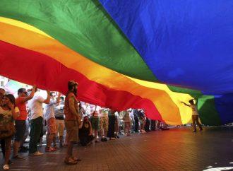 Ofrecerán 320 vacantes para comunidad de diversidad sexual en la capital