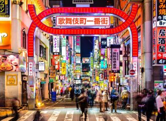 Tokio es la mejor ciudad del mundo por tercer año seguido