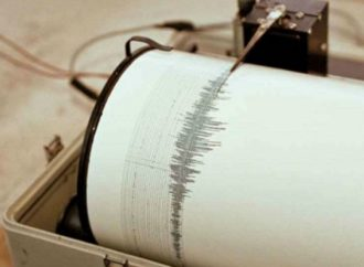 Ocurre sismo de magnitud 2.4 en Coyoacán