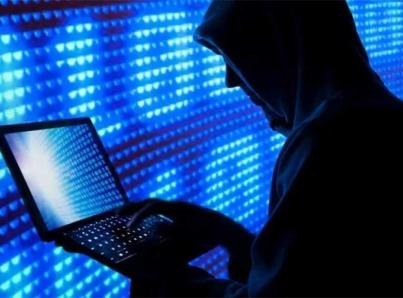 Empresas privadas crean centro especializado en ciberseguridad