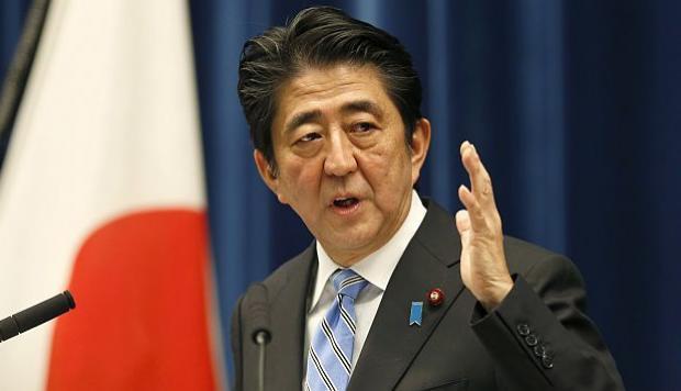 Japón condena a Corea del Sur por suspender fundación