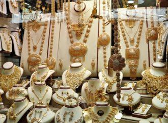 Jalisco produce 70% de la joyería en México