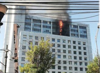 Inician investigaciones periciales por incendio de Conagua en la capital