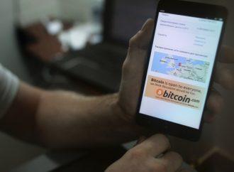 Experto promueve desarrollo y uso de la herramienta blockchain