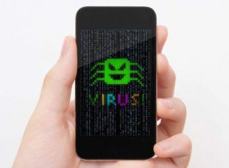 Recomienda FGR tomar medidas preventivas tras detectar un código malicioso