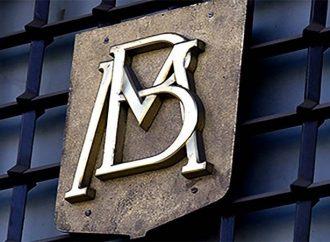 Baja inflación, base para el éxito de la estrategia económica: Banxico
