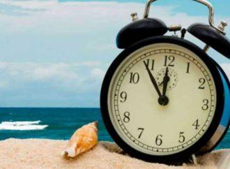 ¿Cuándo será el cambio de horario de verano?