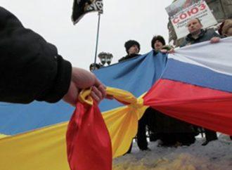 Ucrania abandona Tratado de Amistad y Cooperación con Rusia