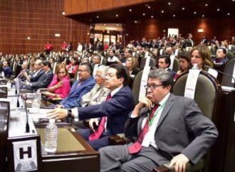 Senado pide reducir comisiones Bancarias en México