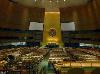 Envejecimiento de la población, el mayor desafío mundial: ONU
