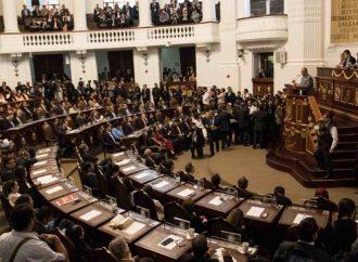 Diputados avalan consulta para enjuiciar a actores políticos