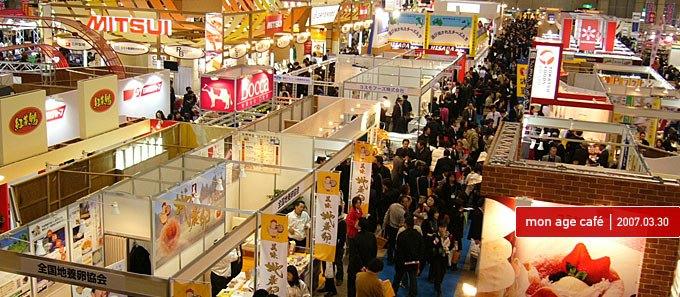 Asia, opción para diversificar el comercio agroalimentario mexicano: CEDRSSA