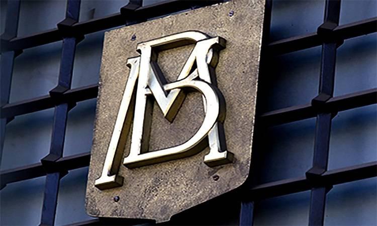 Someterán a consideración de Permanente propuestas al Banxico