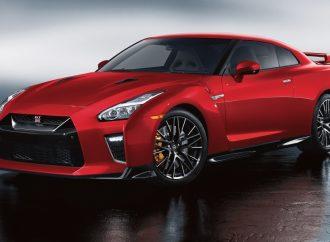 Nissan exhibirá 14 modelos en el Auto Show de Tokio 2019