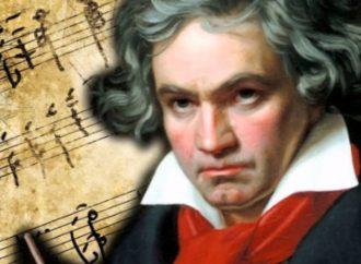 A 250 años del natalicio de Beethoven